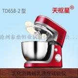 天枢星牌TD658-2型电动乳化沥青破乳速度试验仪
