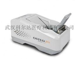 超声骨密度仪Osteo Pro UBD2002A