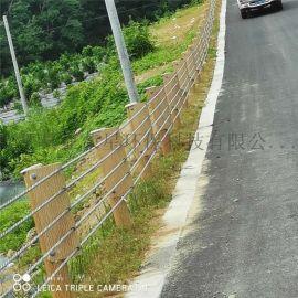 铁路缆索护栏_公路缆索护栏_景区缆索防护栏