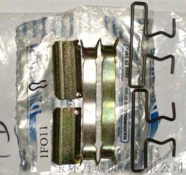 直供汽车修理包 多款车型修理包 汽车卡片弹簧修理包