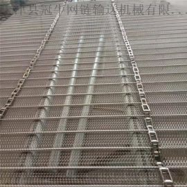 不锈钢网链  不锈钢输送网带    烘干机网带