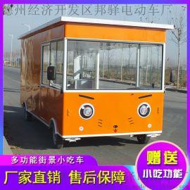 多功能餐车 电动四轮小吃车 流动售货车