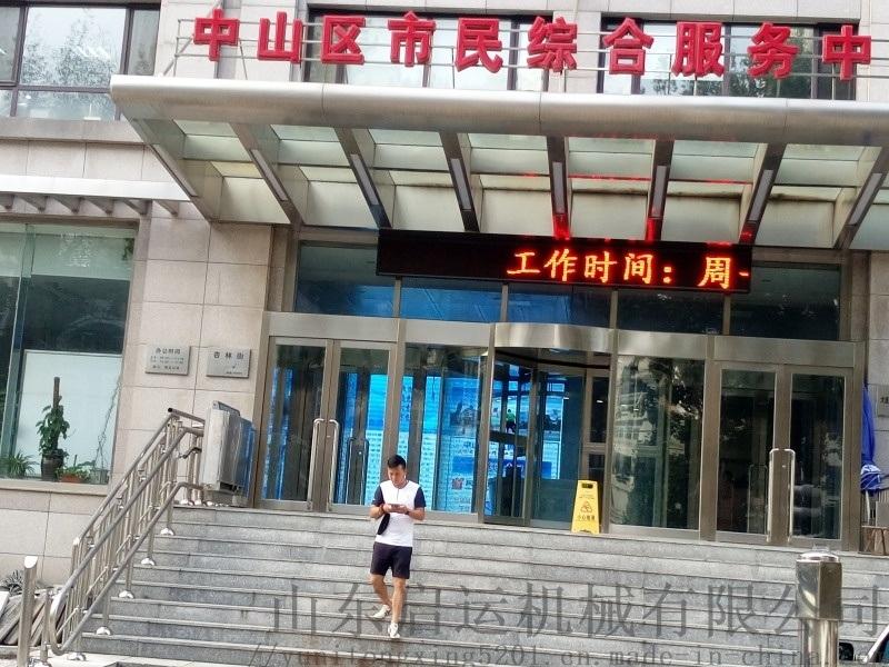 青浦區殘疾人電梯爬樓無障礙平臺啓運斜掛式電梯