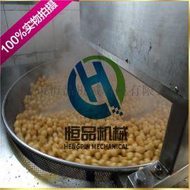 电加热自动搅拌香酥豆油炸锅