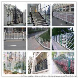 PVC空调围栏