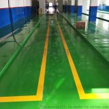 聚丁烯複合板 防靜電防潮防水耐酸鹼防腐蝕 廠家直銷