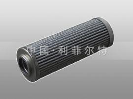 0110D020BN4HC—0110系列 HYDAC贺德克液压滤芯