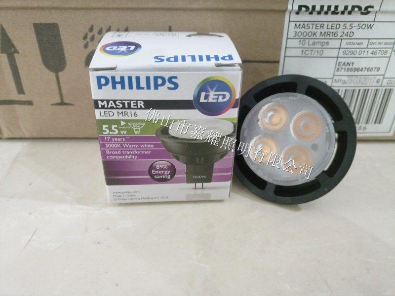 飛利浦LED燈杯MR16 5.5W 3000K