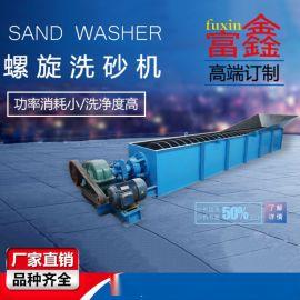 货源产地大型螺旋洗砂机高效洗沙洗石脱泥双螺旋洗沙机