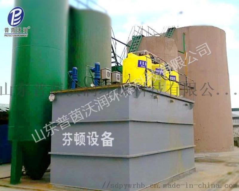 山东流化床芬顿氧化塔生产厂家