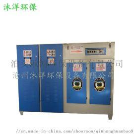 直销光氧等离子一体机工业废气处理设备