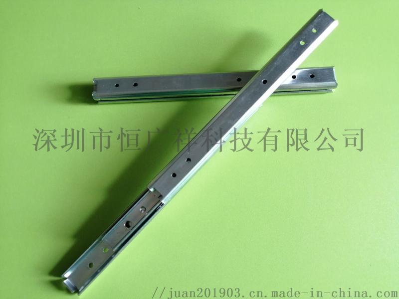 深圳恆廣祥 型號20JKYT三節重型滑軌