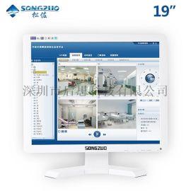 松佐19寸监视器安防液晶监视器车载视频摄像头监视器