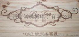 木制家具压标机 木质家私印字机 家居产品烫印机
