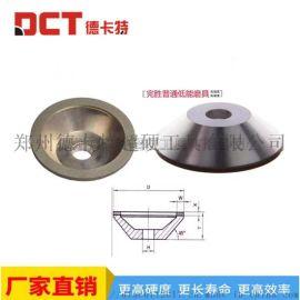 精密陶瓷小砂轮|内圆磨CBN砂轮|PCD专用砂轮