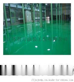 兴化环氧树脂地坪,兴化环氧地坪,兴化环氧地坪漆施工
