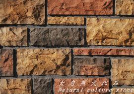 外墙仿石材人造文化石多少钱一平厂家直销直销生态石