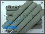 厂家新鲜出炉橡塑管,美观,大方可定制