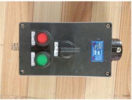 电动机启停防水防尘按钮盒