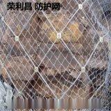 瀘州落石防護網、達州柔性防護網、資陽山坡綠化防護網