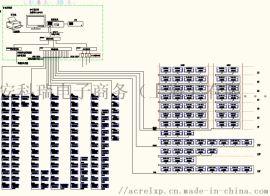 苏州现代传媒广场酒店电能管理系统的设计与应用