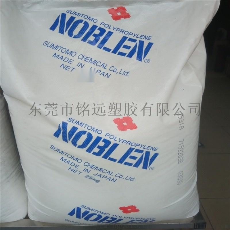 16 MA 003 高粘度 酯含量14-18%
