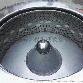 武汉现货 高速工业脱水机 三足离心机 甩干机