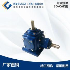 铝壳转向箱 上海固量T2转向箱  T2伞齿轮转向箱