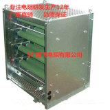 制动电阻箱、负载电阻箱