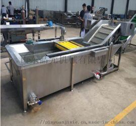 新品果蔬清洗机  蔬菜清洗流水线