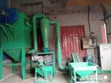 商标纸磨粉机,高产量磨粉机,塑料磨粉机