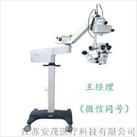 厂家直销国产医用手术显微镜4D