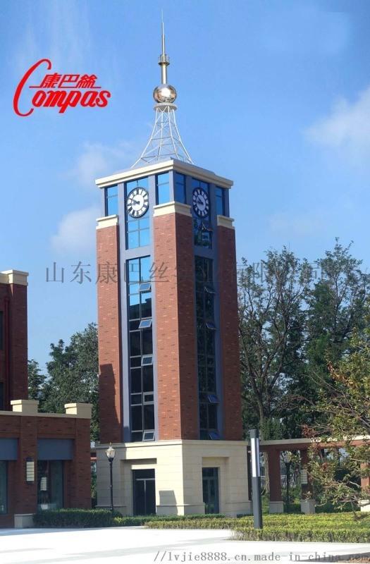 供應智慧美觀的kts-5戶外時鐘塔樓鐘錶建築塔鐘