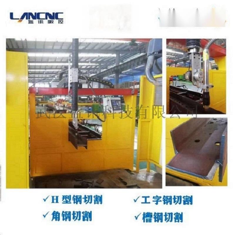 H型钢数控切割机,大型H型钢切割机生产线