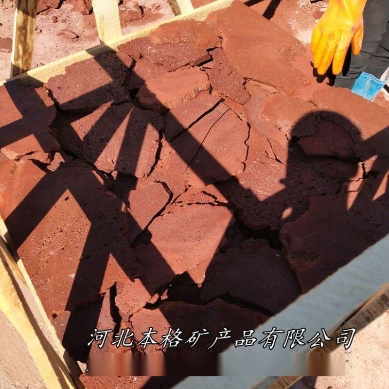供应红色乱形火山岩切片 装饰火山石板材规格加工定做