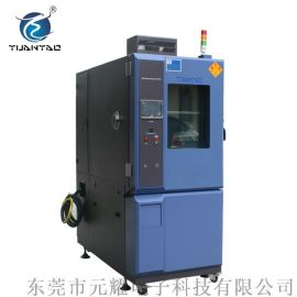 80L高低温试验箱 元耀 高低温冷热冲击试验箱