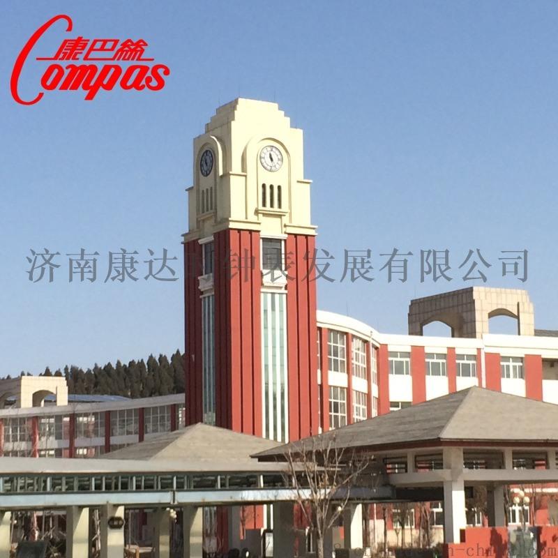 供应山东康巴丝牌塔钟 建筑塔钟、户外时钟、塔楼塔钟