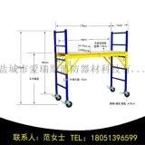 金锚HB4923铁梯 重型可移动平台作业梯能承受405kg