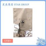 防静电铝箔袋 PET/AL/PE纯铝复合真空袋