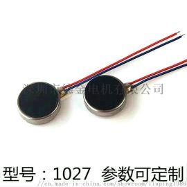 1027手机扁平马达 震动马达 直流电机