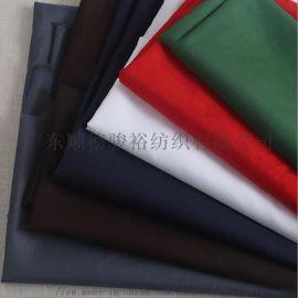 厂家直销春亚纺面料 口袋装饰布 复合里料服装面料 现货批发