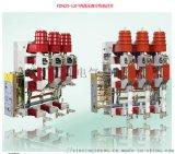 FZN25-12D/T200手動電分側裝左操