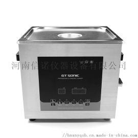 台式超声波清洗机,双功率实验室超声波清洗机