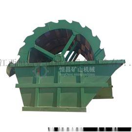 轮式洗砂机 双排轮斗洗砂机 河道山沙采洗设备