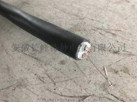 供應阻燃銅線編織遮罩A類耐火控制電纜
