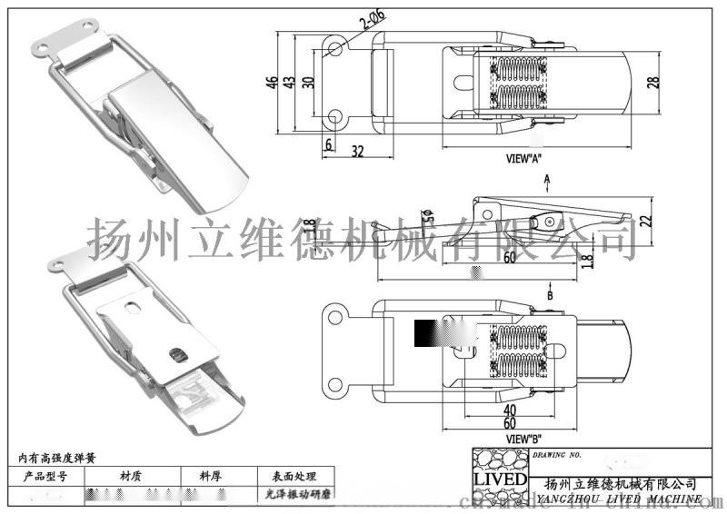 不鏽鋼搭扣QF-609LIVED