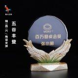 阿法瓷陶瓷/沙金鍍色獎盃 樹脂陶瓷/麥穗獎盃獎牌