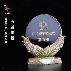 阿法瓷陶瓷/沙金镀色奖杯 树脂陶瓷/麦穗奖杯奖牌