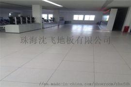 吉大沈飞地板 吉大防静电地板 厂家专业生产销售