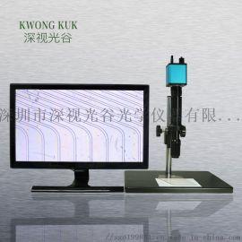 显微镜厂家直销 同轴光显微镜 举报